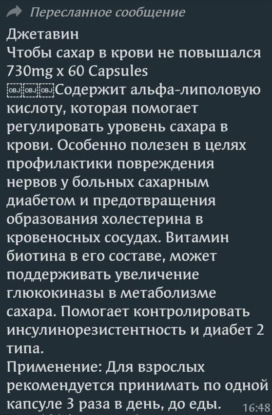 WhatsApp Image 2020-12-02 at 17.07.50