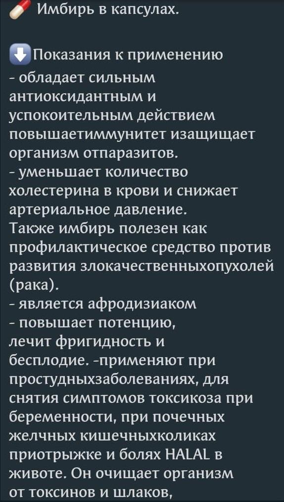 WhatsApp Image 2020-12-02 at 17.07.51