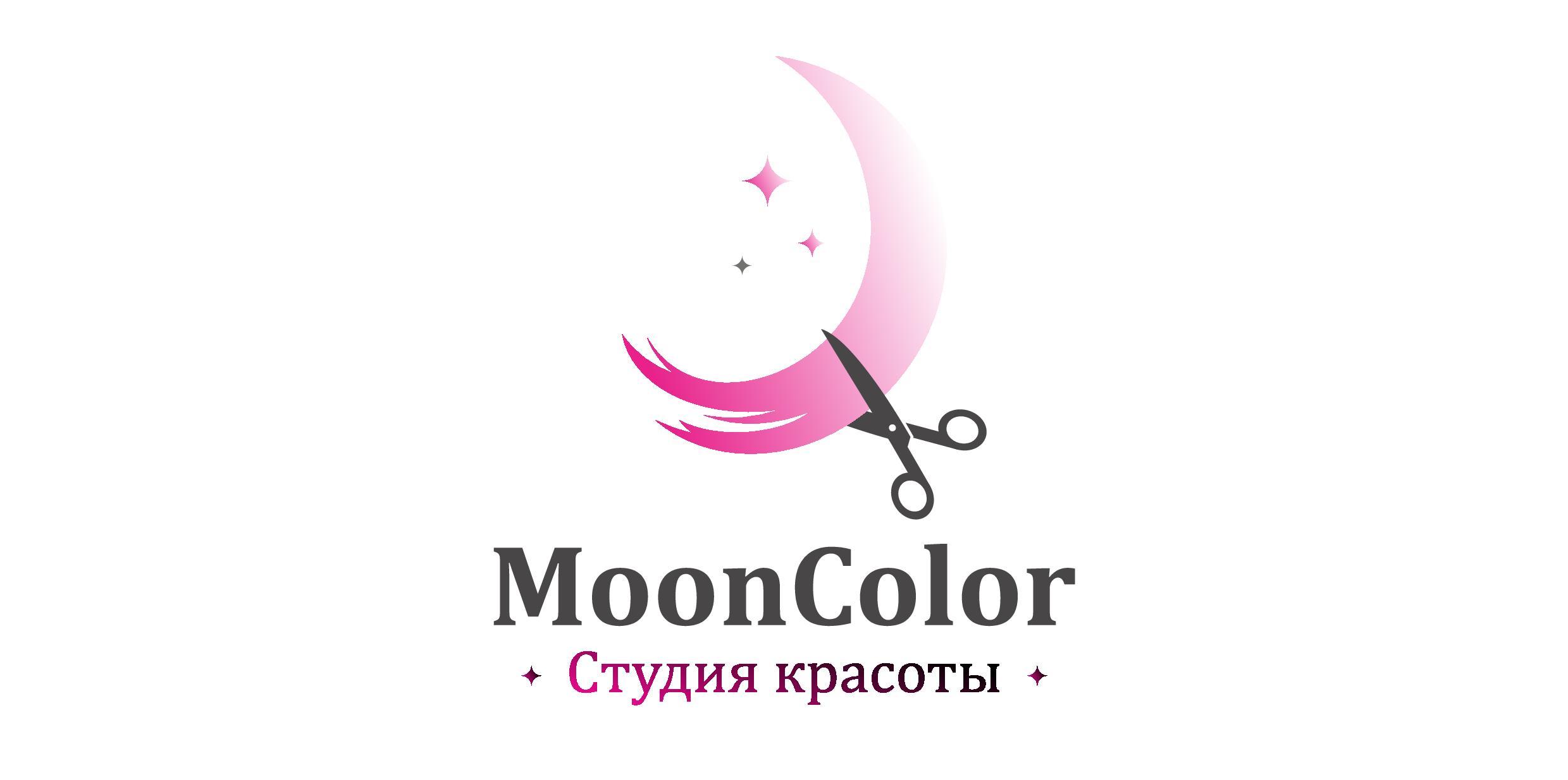 MoonColor_logo