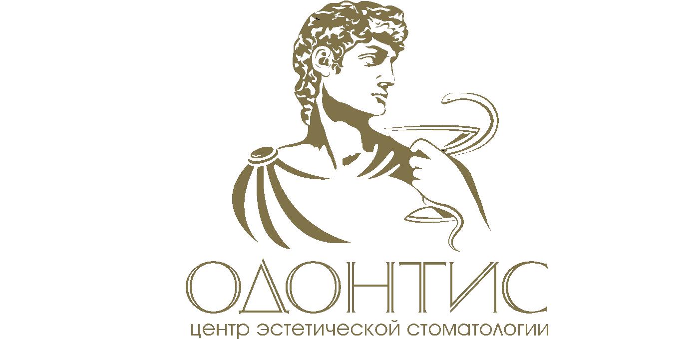 Одонтис