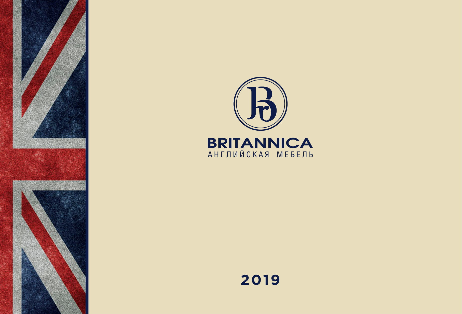 BritannicaCatalogue_2019'01_eMail-001
