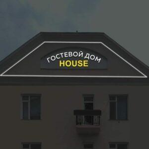 hostel_house05_107422647_979923625784144_2242018424960389586_n