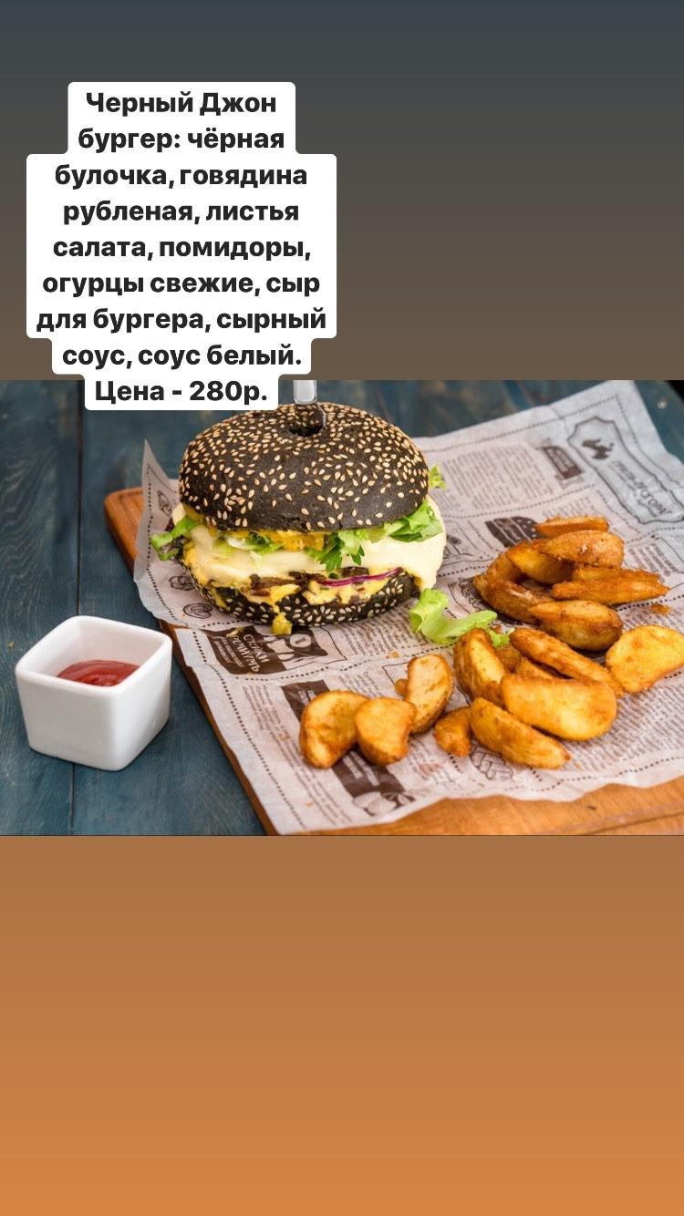 Бургеры (2)
