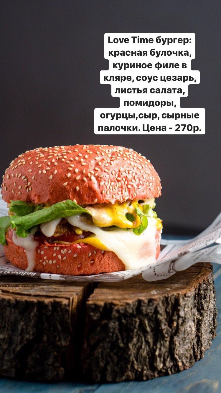 Бургеры (4)