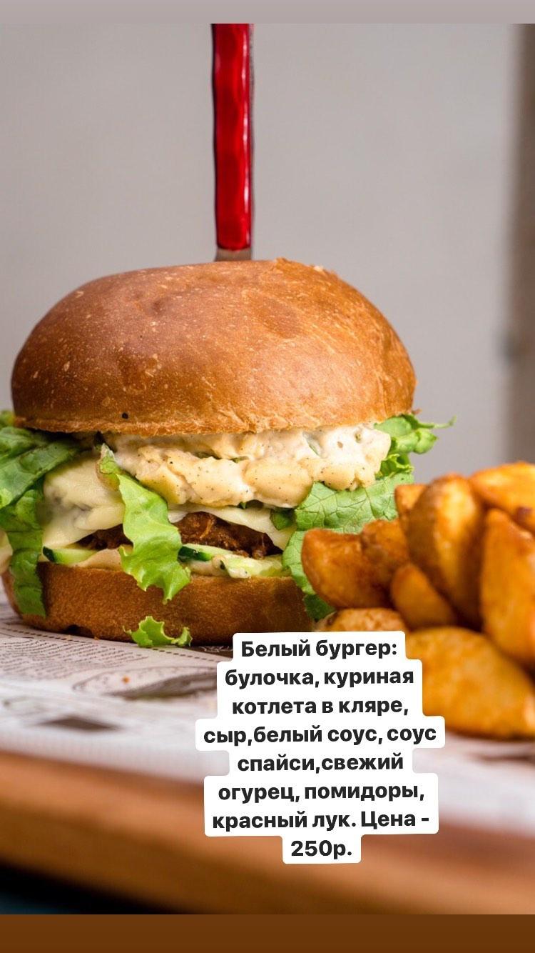 Бургеры (5)