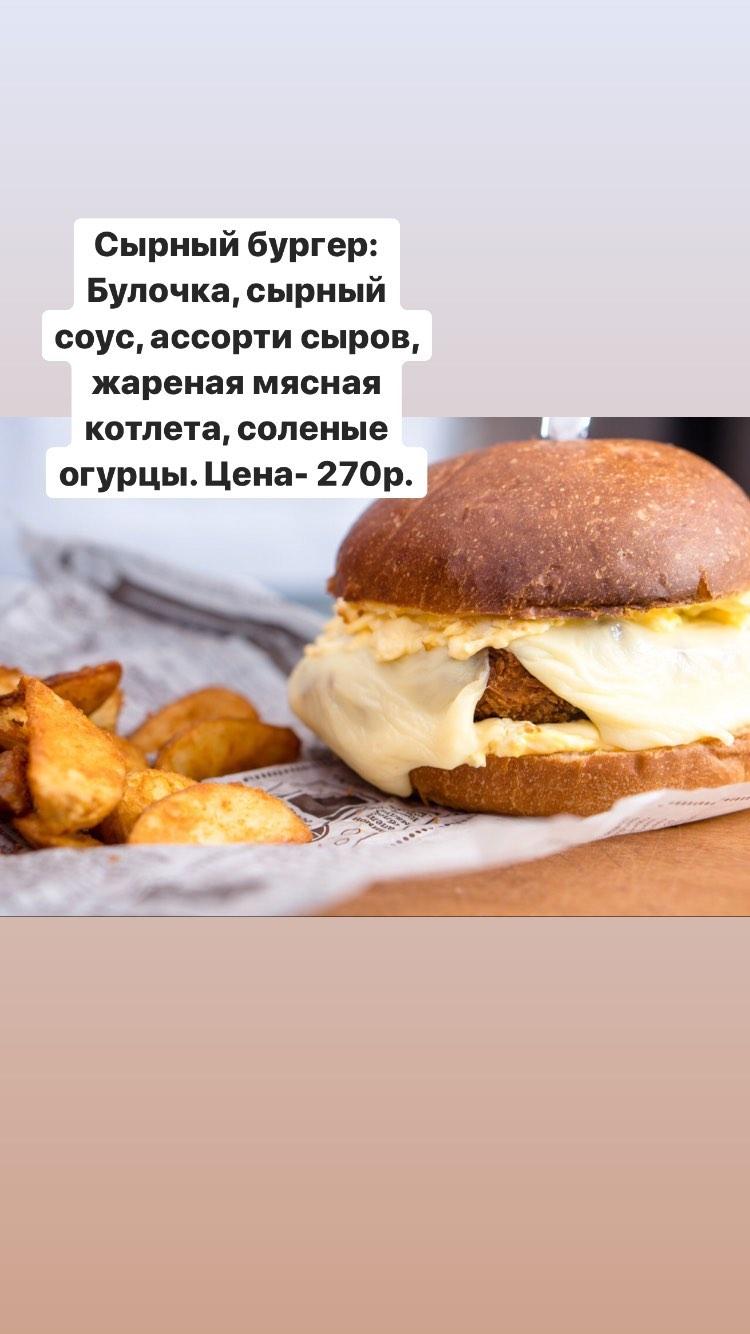 Бургеры (6)