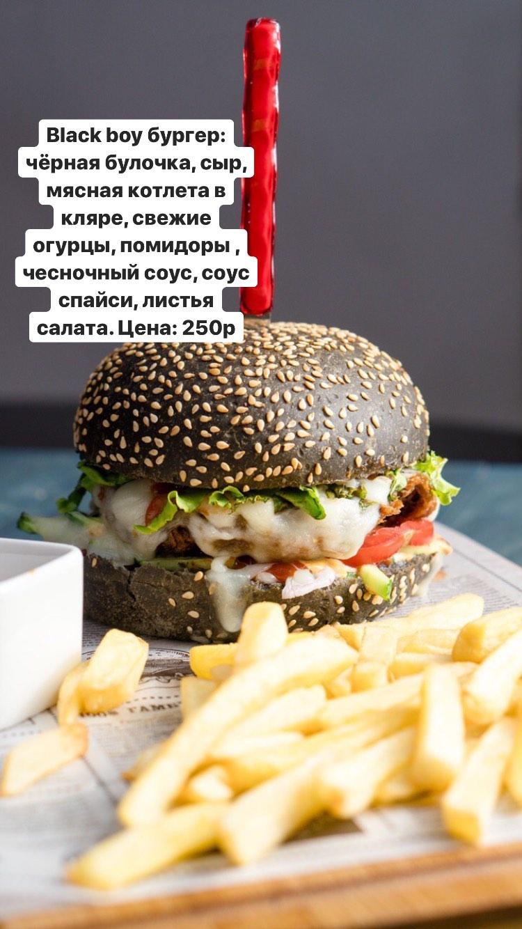 Бургеры (7)