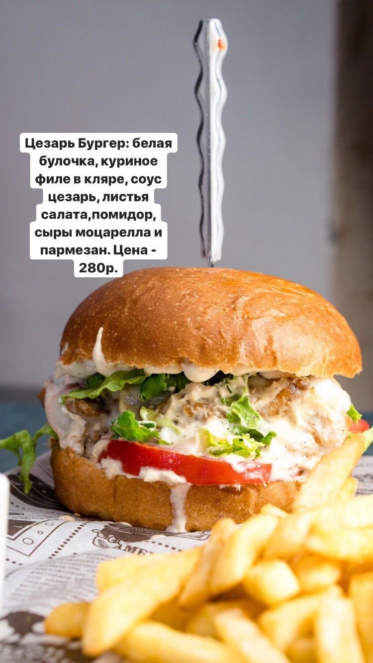 Бургеры (8)
