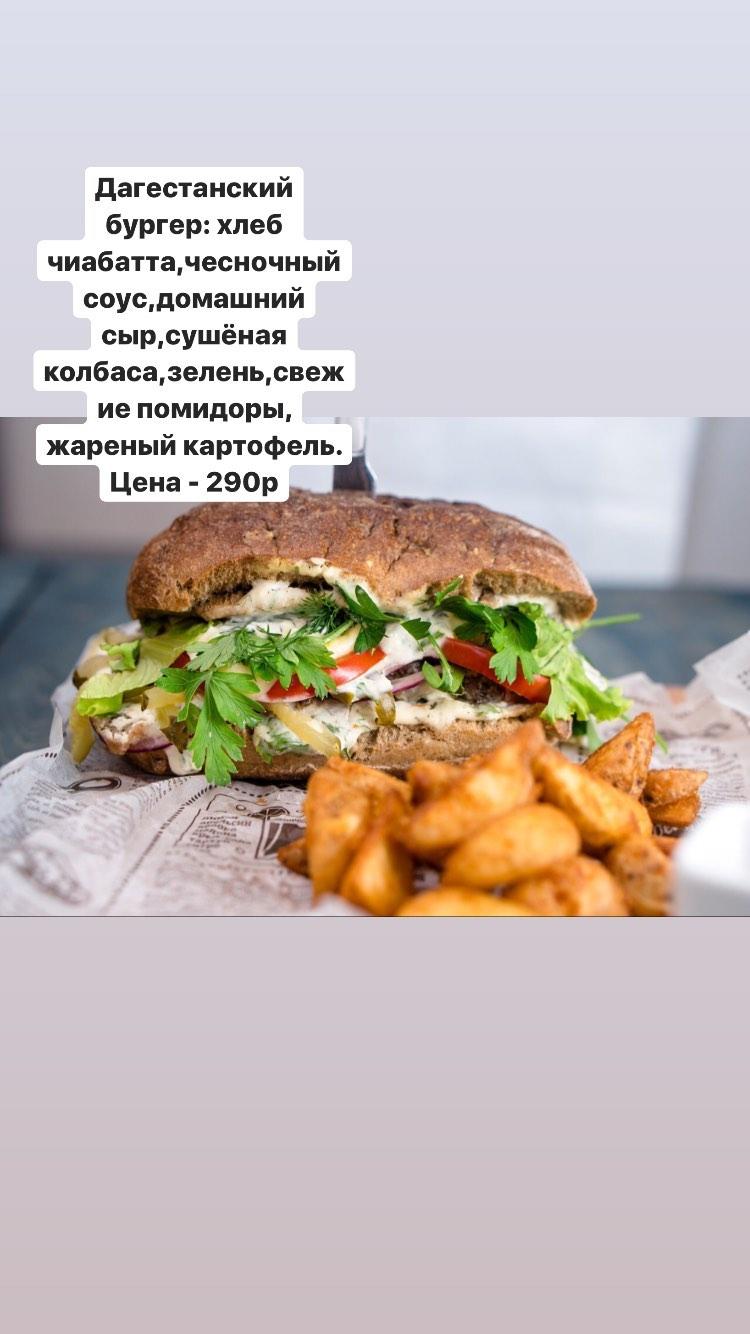 Бургеры (9)