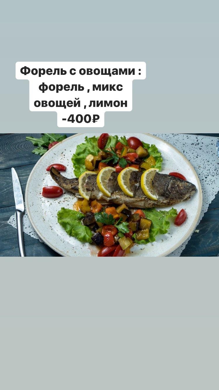 Горячие блюда (2)