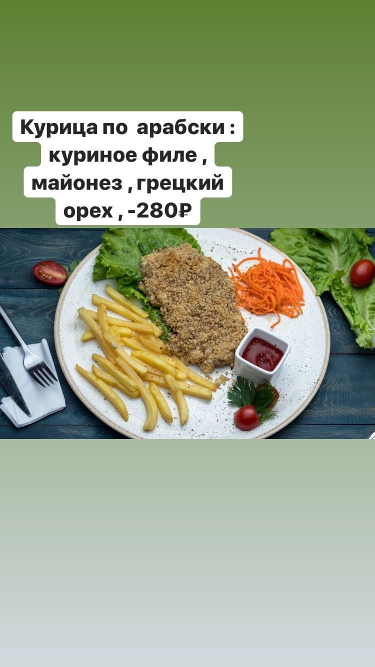 Горячие блюда (3)