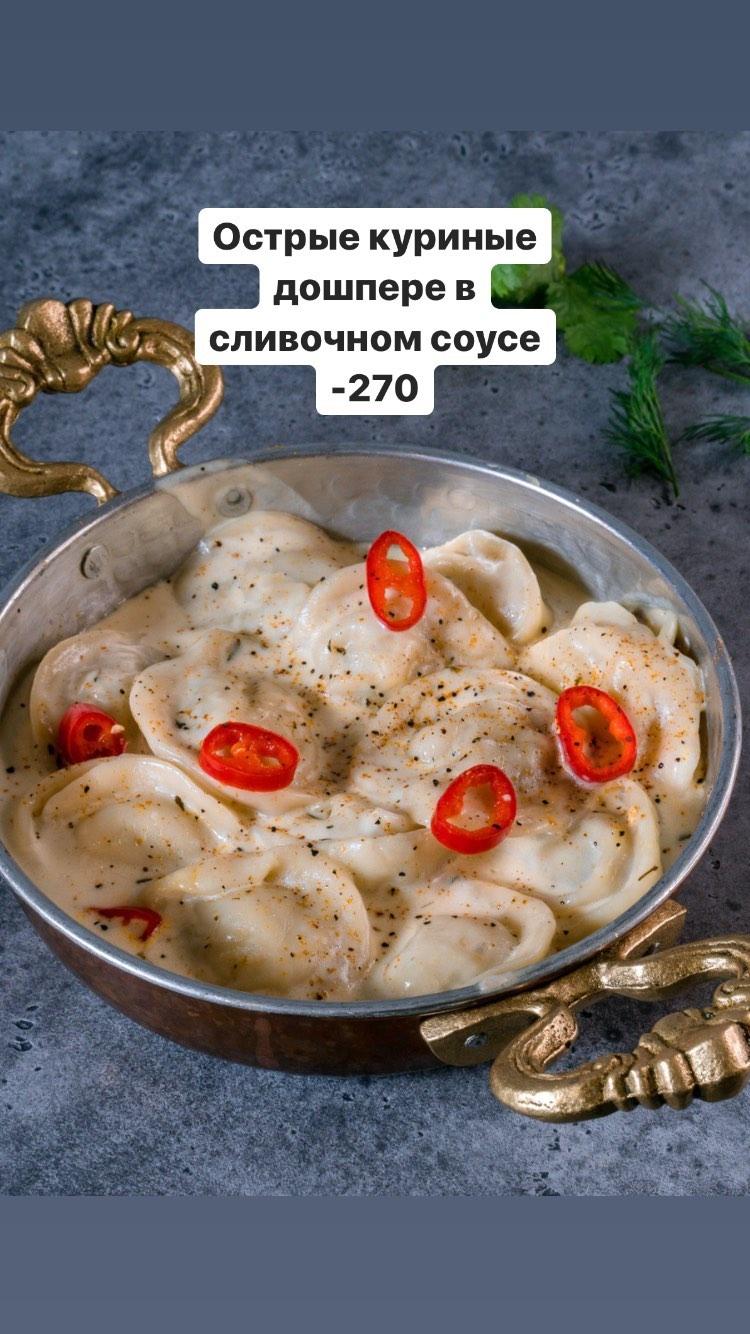 Горячие блюда (4)