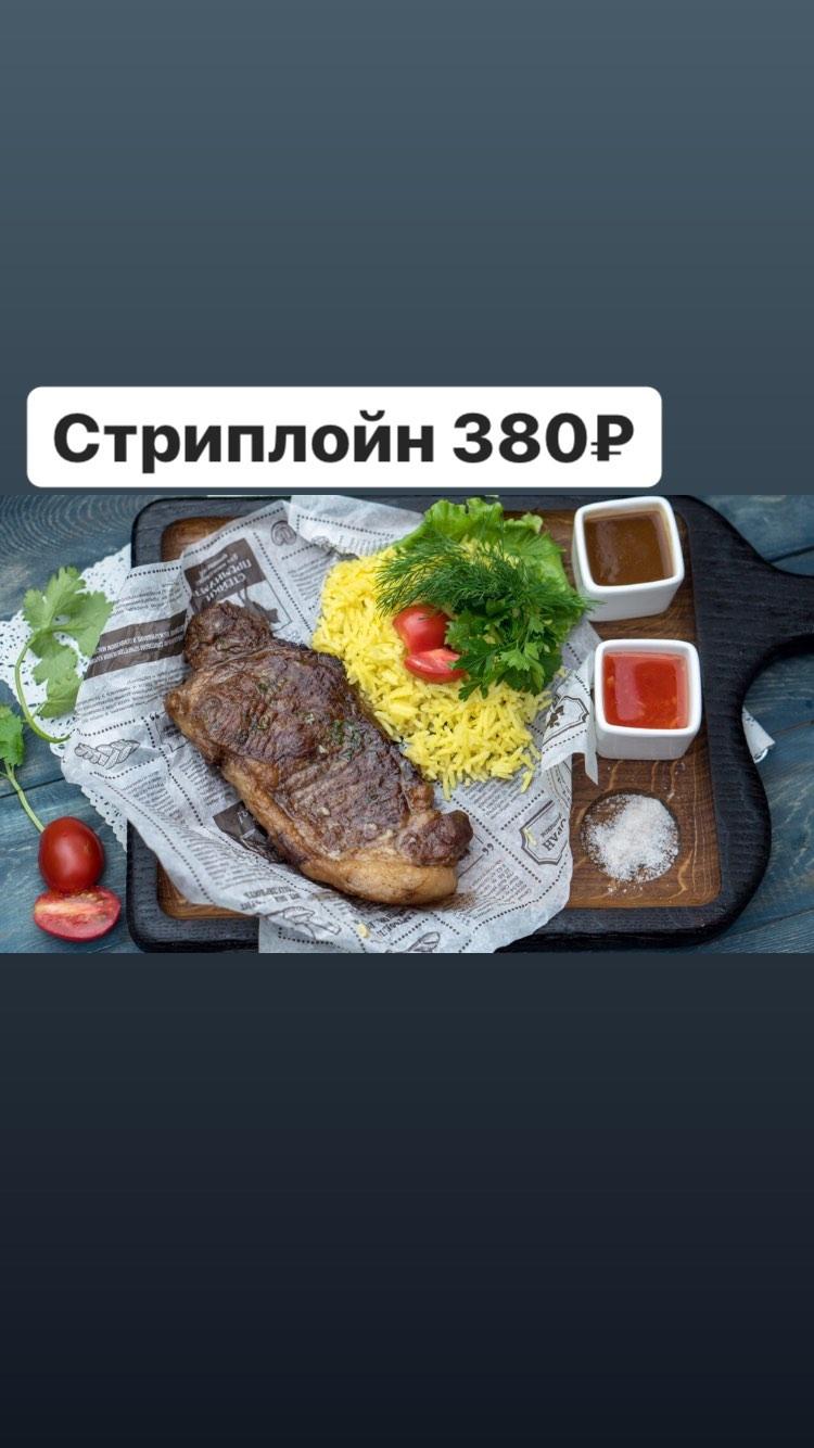 Горячие блюда (5)