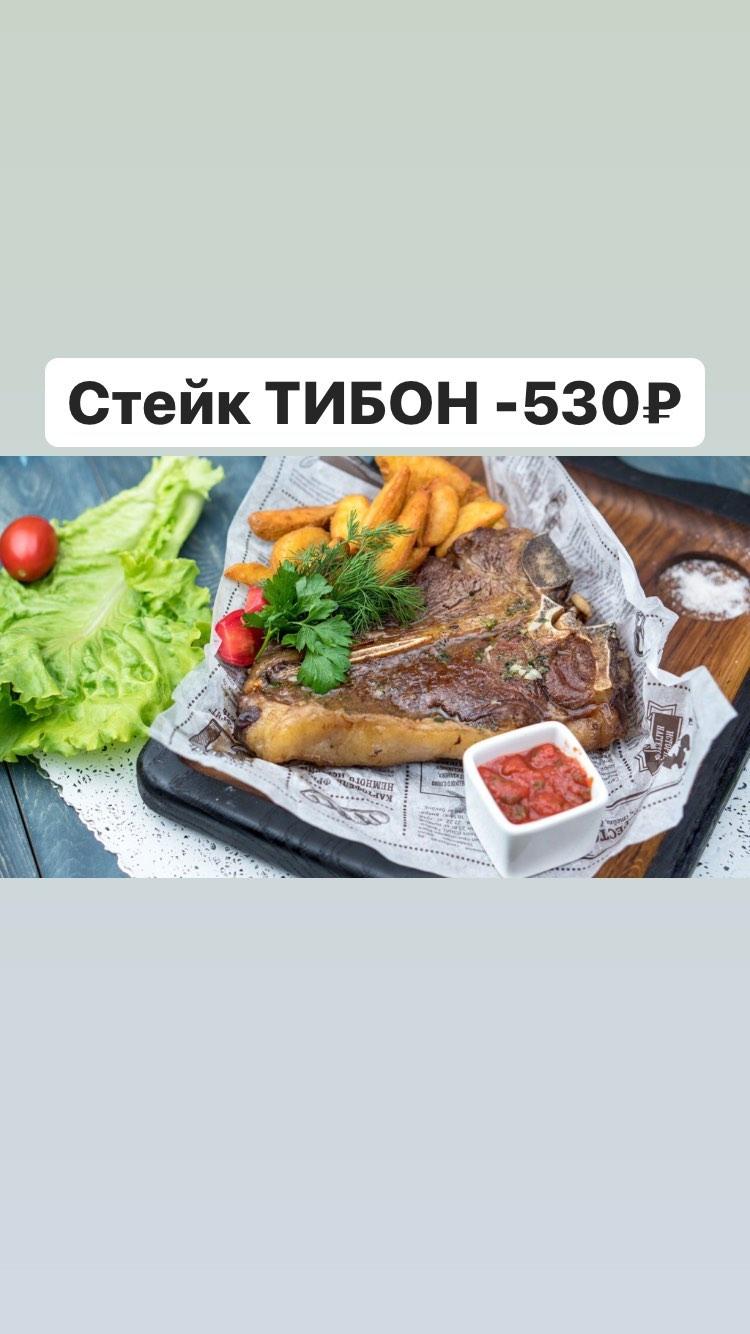 Горячие блюда (6)