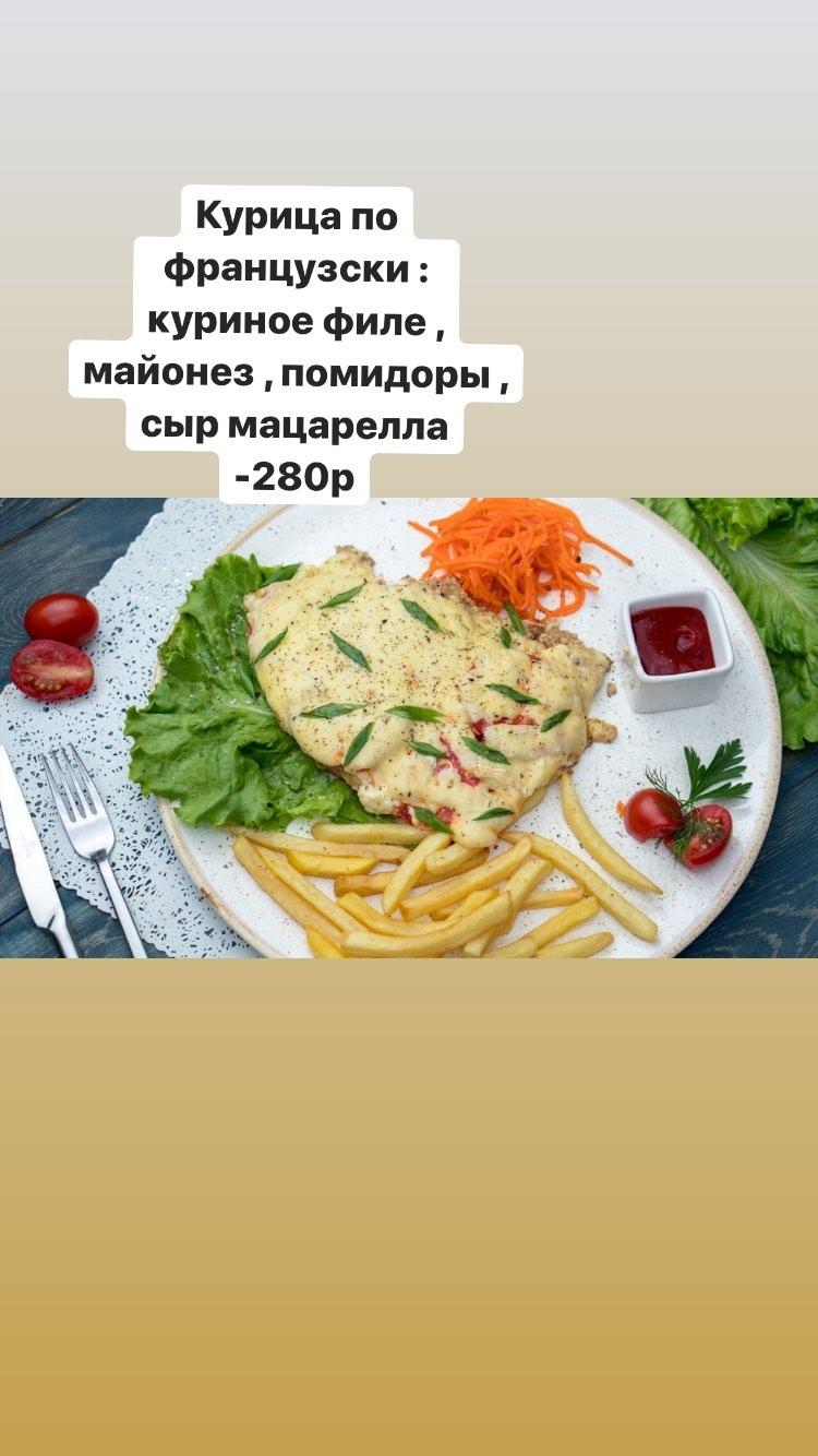 Горячие блюда (7)
