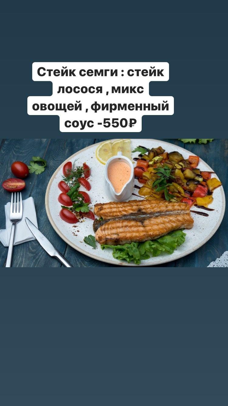 Горячие блюда (9)