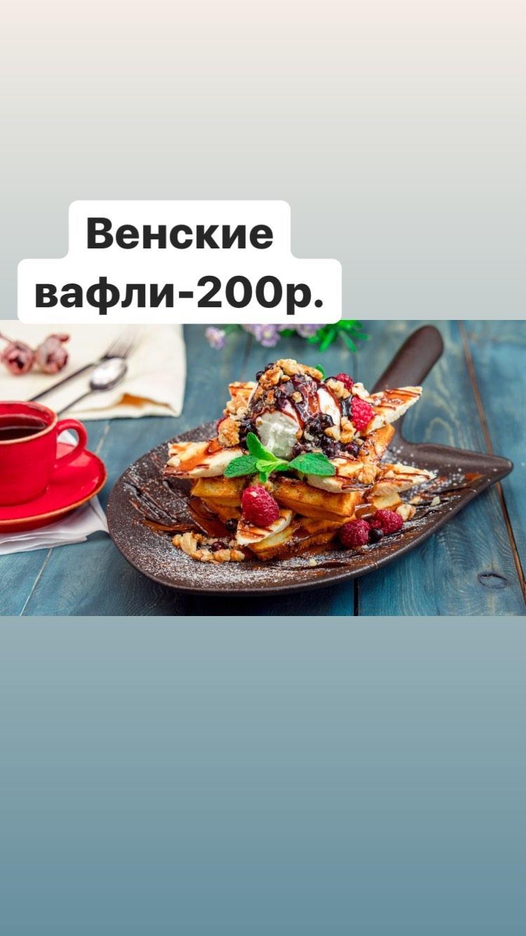 Десерты (1)