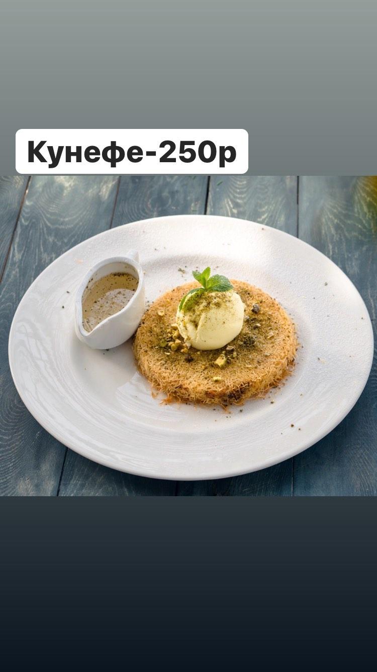 Десерты (2)