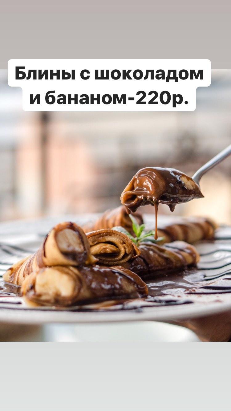 Десерты (3)