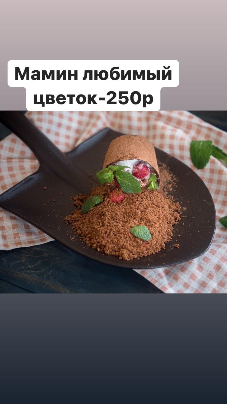 Десерты (4)