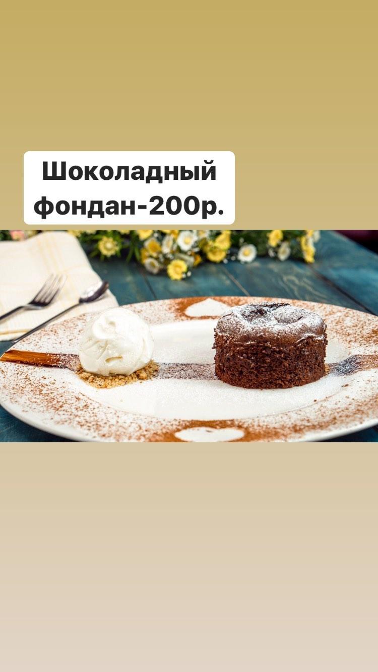 Десерты (7)