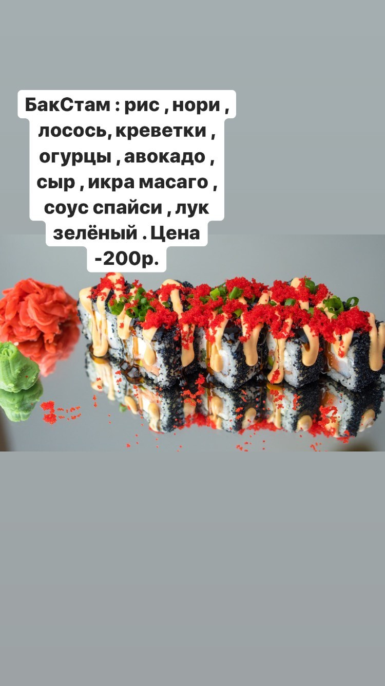 92046148_148218489919758_1283589979216759152_n