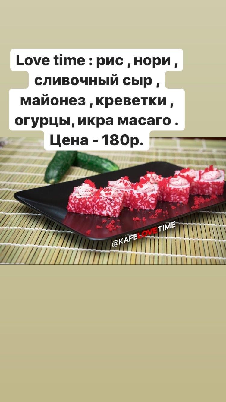92190087_210380833576755_124925246899194014_n