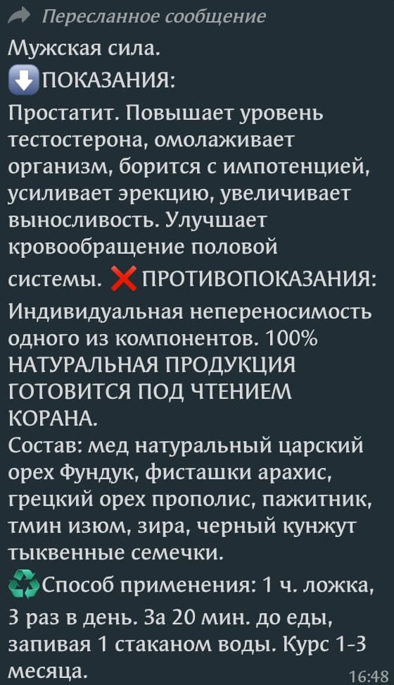 WhatsApp Image 2020-12-02 at 17.07.51 (1)