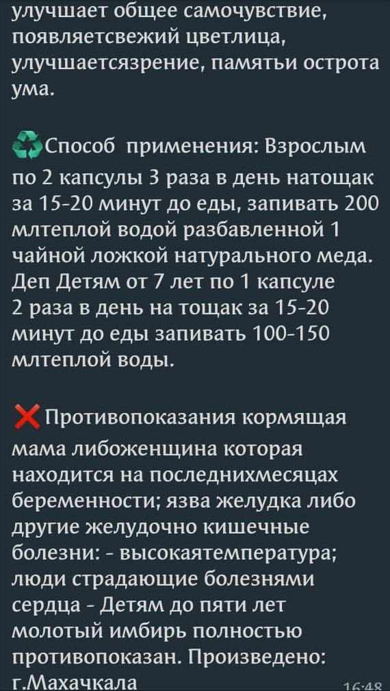 WhatsApp Image 2020-12-02 at 17.07.54
